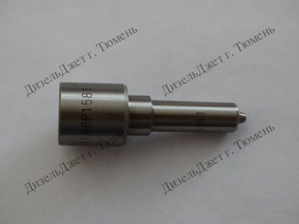 Распылители BOSCH: Распылитель DLLA146P1581 (0433171968) VOLVO. Подходит для ремонта форсунок BOSCH: 0445120067, 04290987, 20798683 в ДизельДжет
