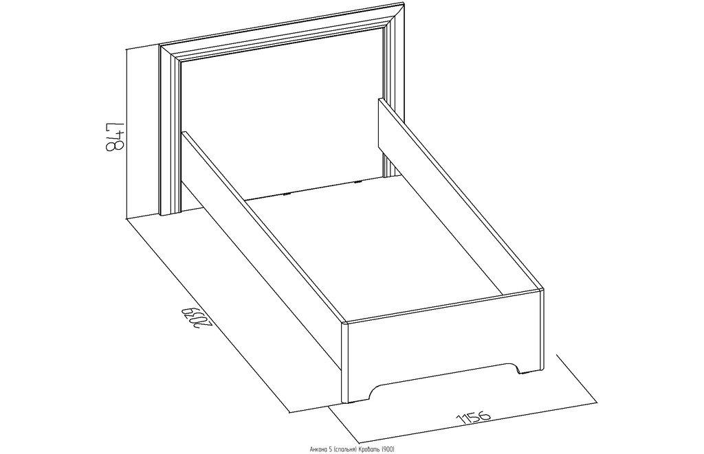 Кровати: Кровать Анкона 5 (900, орт. осн. дерево) в Стильная мебель