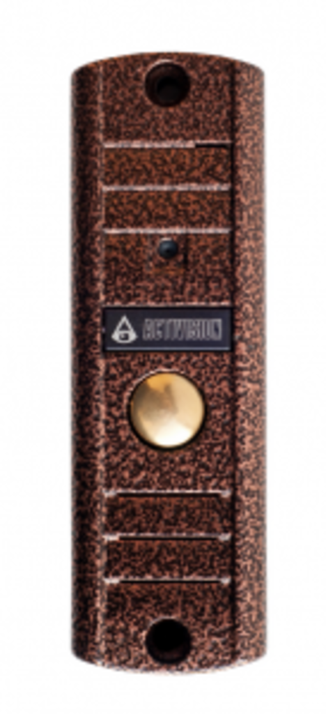 Вызывные панели: Вызывная панель Activision AVP-508 (PAL) цвет медь в Микровидео