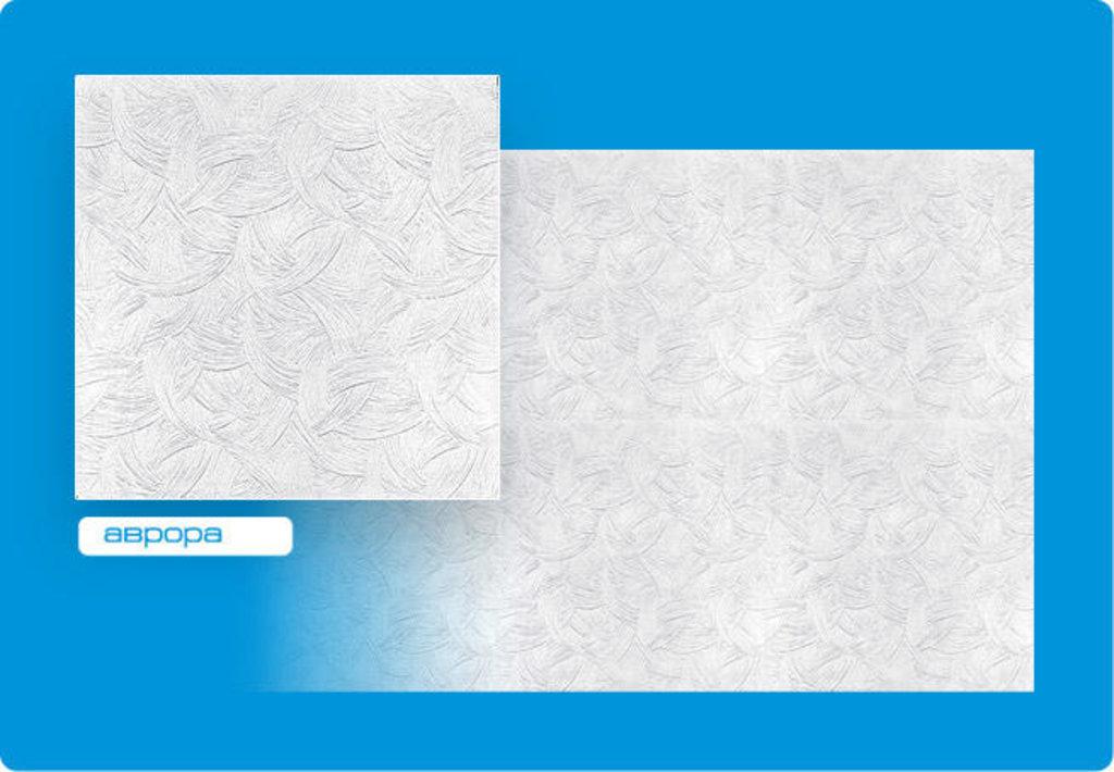 Потолочная плитка: Плитка ФОРМАТ инжекционная Аврора в Мир Потолков