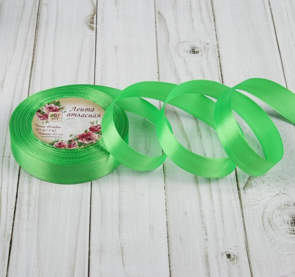 Ленты атласные: Лента атласная, 20 мм × 23 ± 1 м, цвет ярко-зелёный №52 в ТортExpress