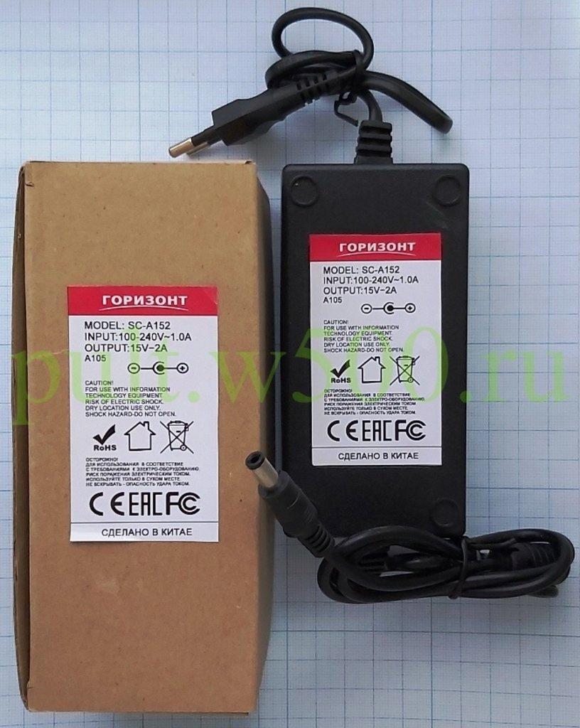 Блоки питания импульсные: БП  15В 2,0A штекер 2.5*5.5 настольный с сет. шнуром неразьёмный  ( Горизонт SC-A152 ) коробка в A-Центр Пульты ДУ