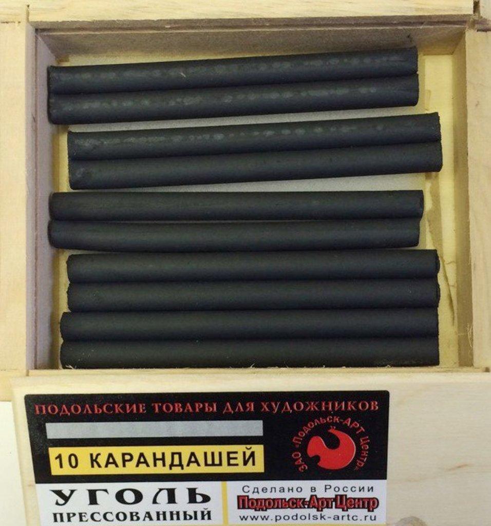 Уголь: Уголь прессованный Подольск  в деревянном пенале 10шт в Шедевр, художественный салон