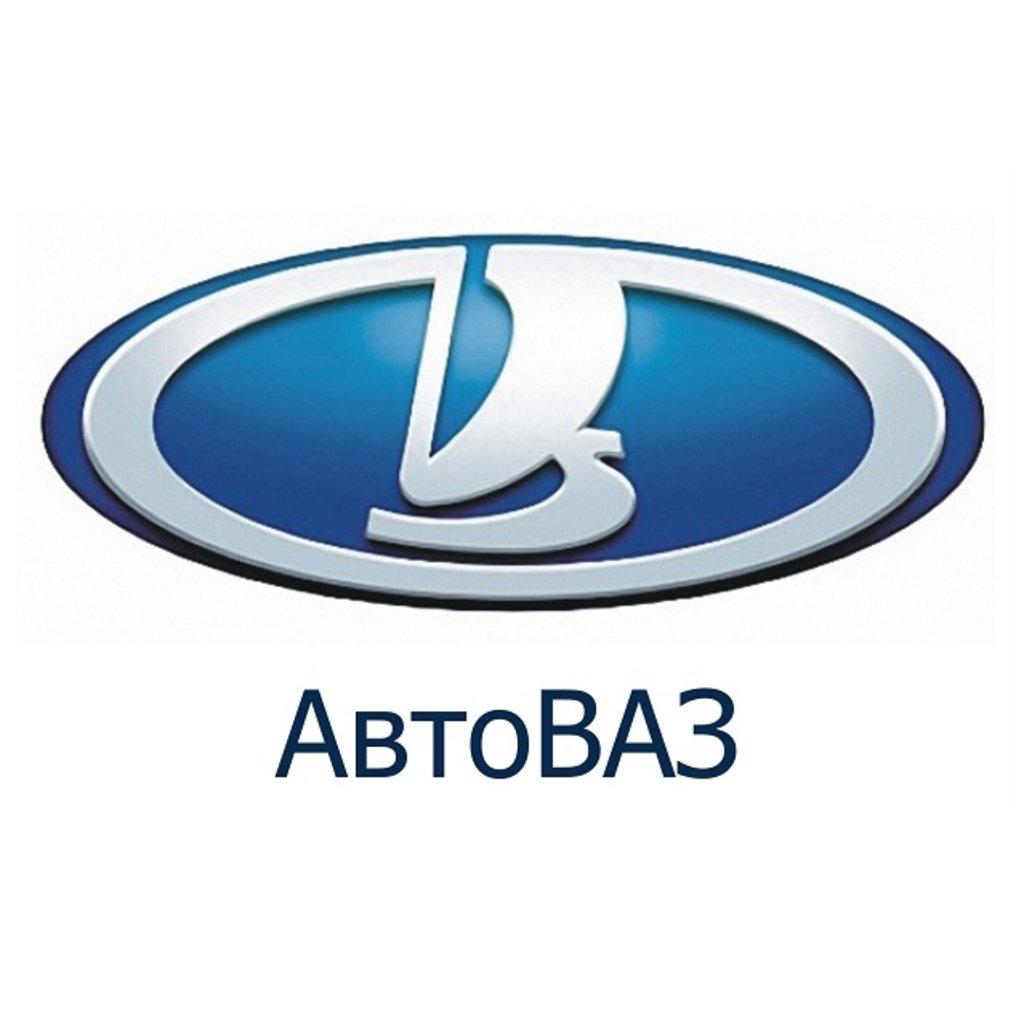 Автозапчасти: Автозапчасти ВАЗ в Галкинский