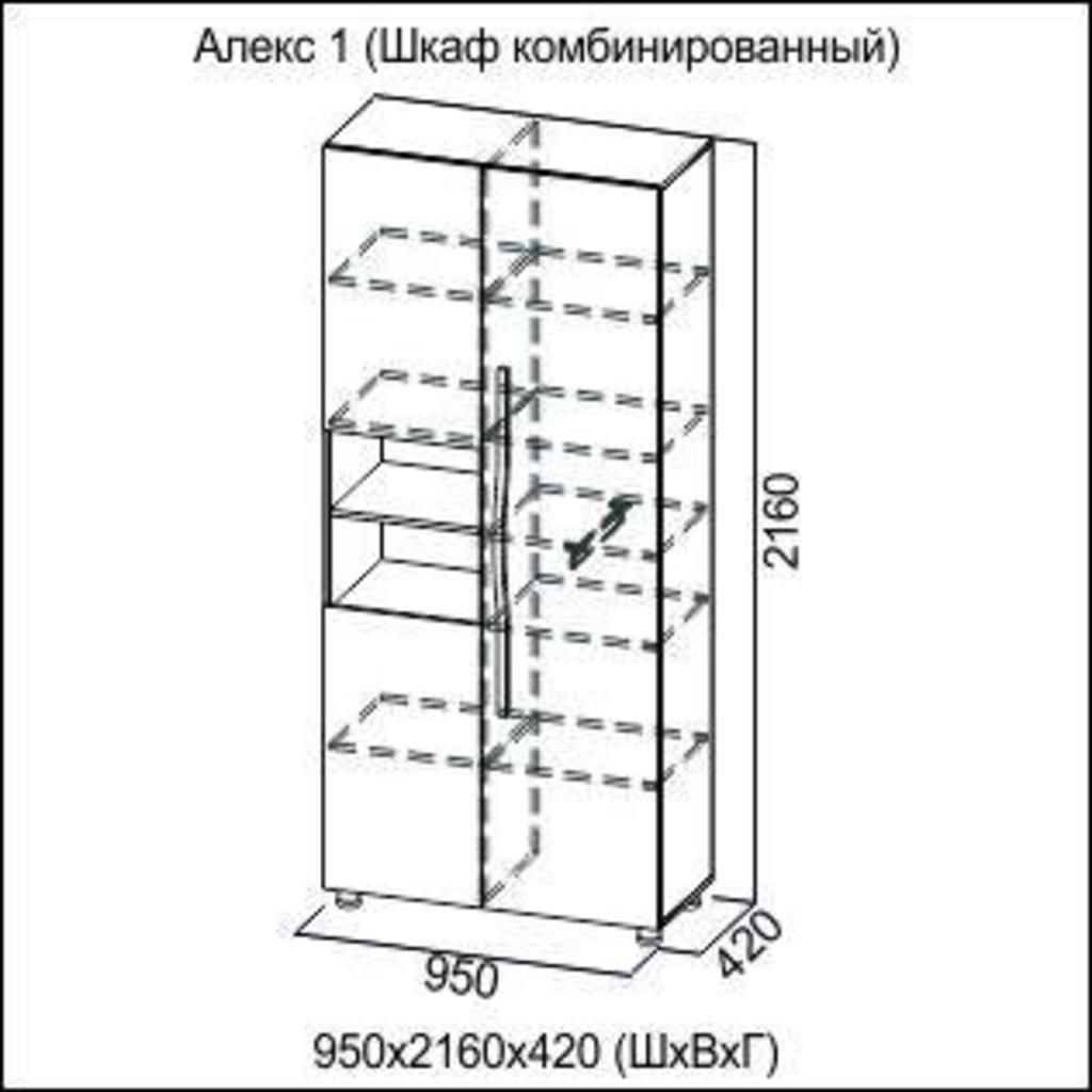 Мебель для детской Алекс-1: Шкаф комбинированный Алекс-1 в Диван Плюс