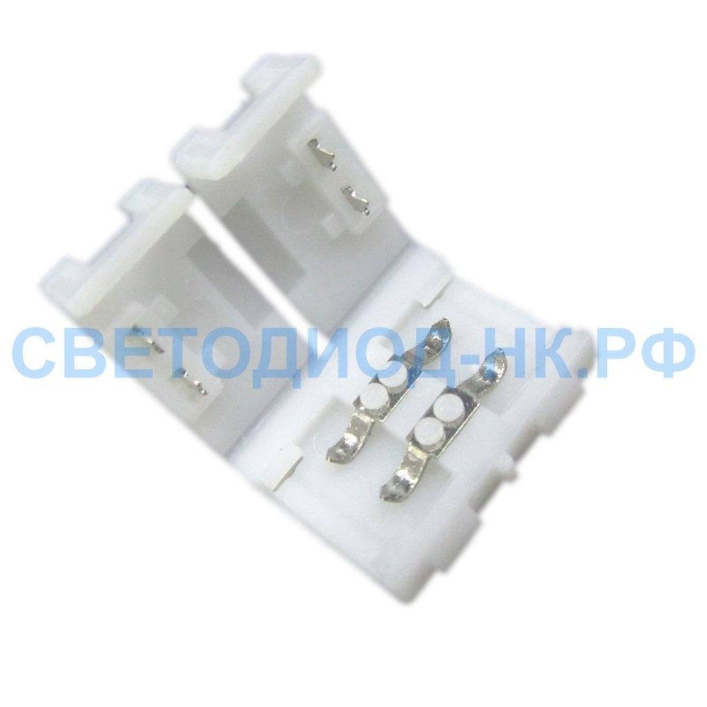 Комплектующие к ленте: Коннектор - Клипса 2PIN 8 мм (3528) в СВЕТОВОД