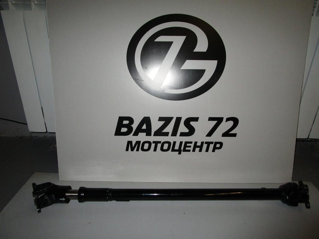 Запчасти для техники CF: Карданный вал передний CF 7030-290100 в Базис72