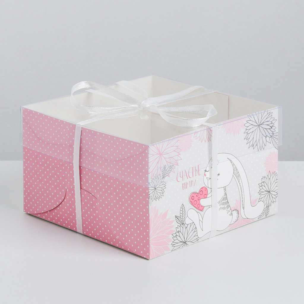 Коробки для капкейков: Коробка для капкейков «Счастье внутри», 16 × 16 × 10 см в ТортExpress