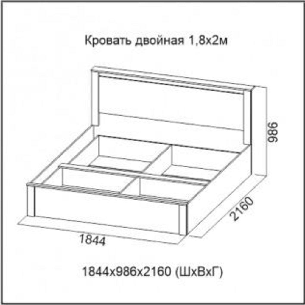 Мебель для спальни Гамма-20: Кровать двойная 1,8*2,0 Гамма-20 в Диван Плюс
