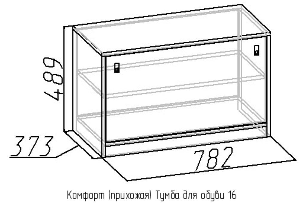 Тумбы и шкафы для обуви: Тумба для обуви 16 Комфорт в Стильная мебель