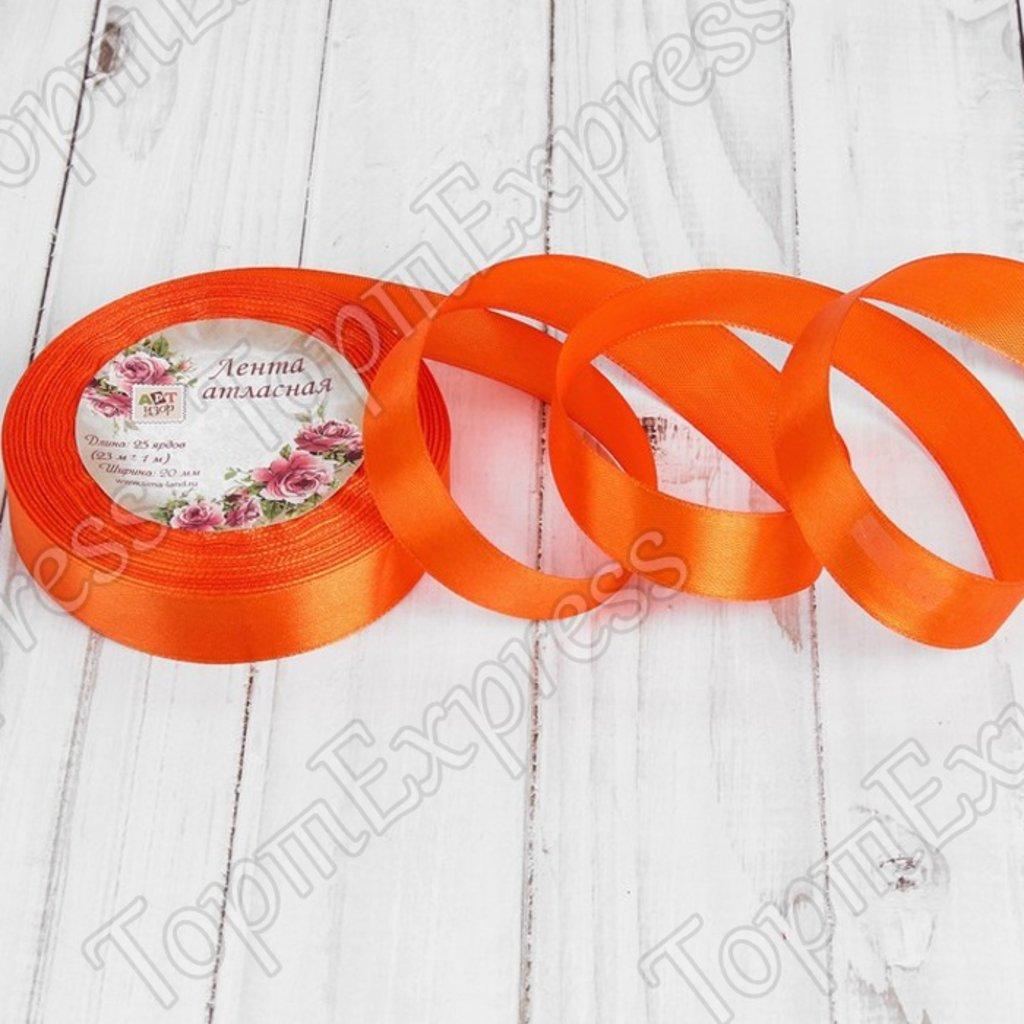 Ленты атласные: Лента атласная оранжевая №23 в ТортExpress