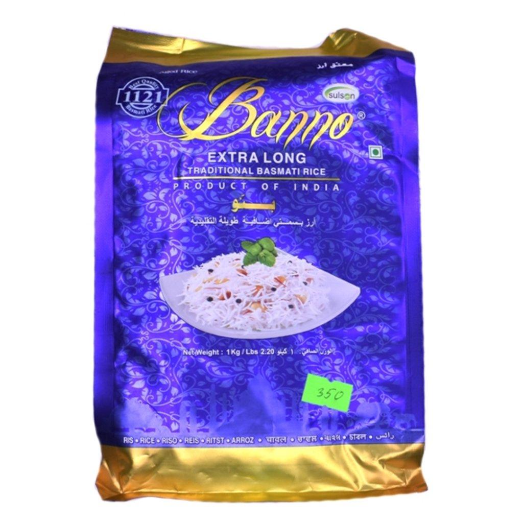 Продукты питания: Extra Long Traditional Basmati Rice (Bonno) - 1 kg в Шамбала, индийская лавка