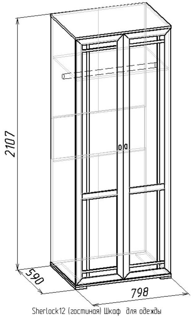 Шкафы для одежды и белья: Шкаф для одежды Sherlock 12 в Стильная мебель