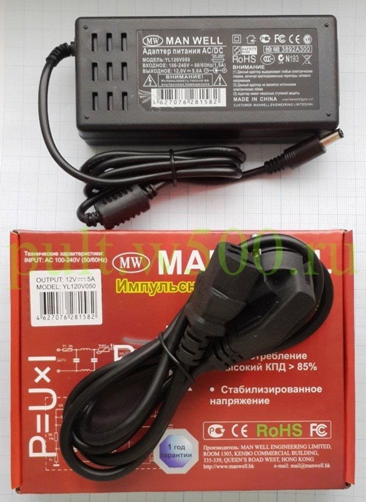 Блоки питания, переходы гнёзд, шнуры к блокам пит.: Блок питания импульсный  12В  5,0А штекер 2.5*5.5  сетевой шнур ( MAN WELL  YL120V050 ) в A-Центр Пульты ДУ