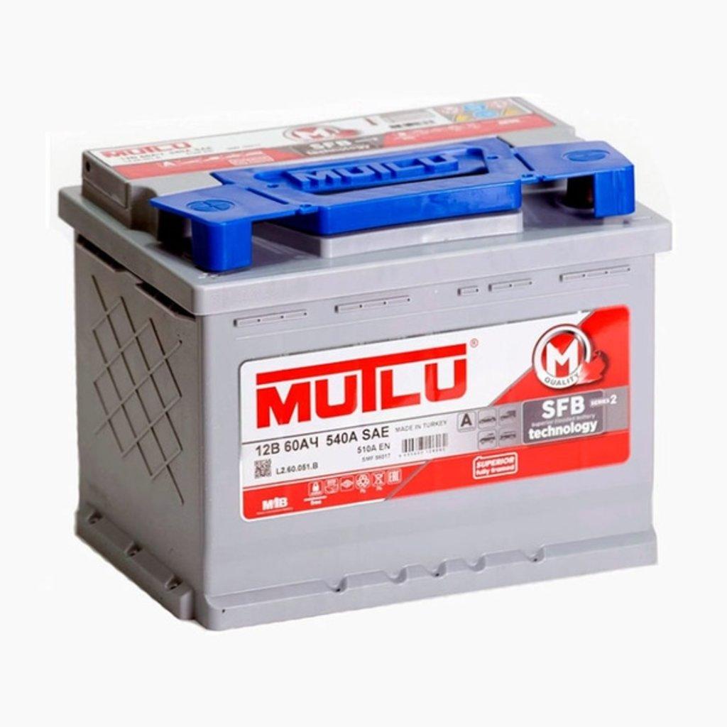 MUTLU: Аккумулятор MUTLU 6CT - 60 в БазаАКБ