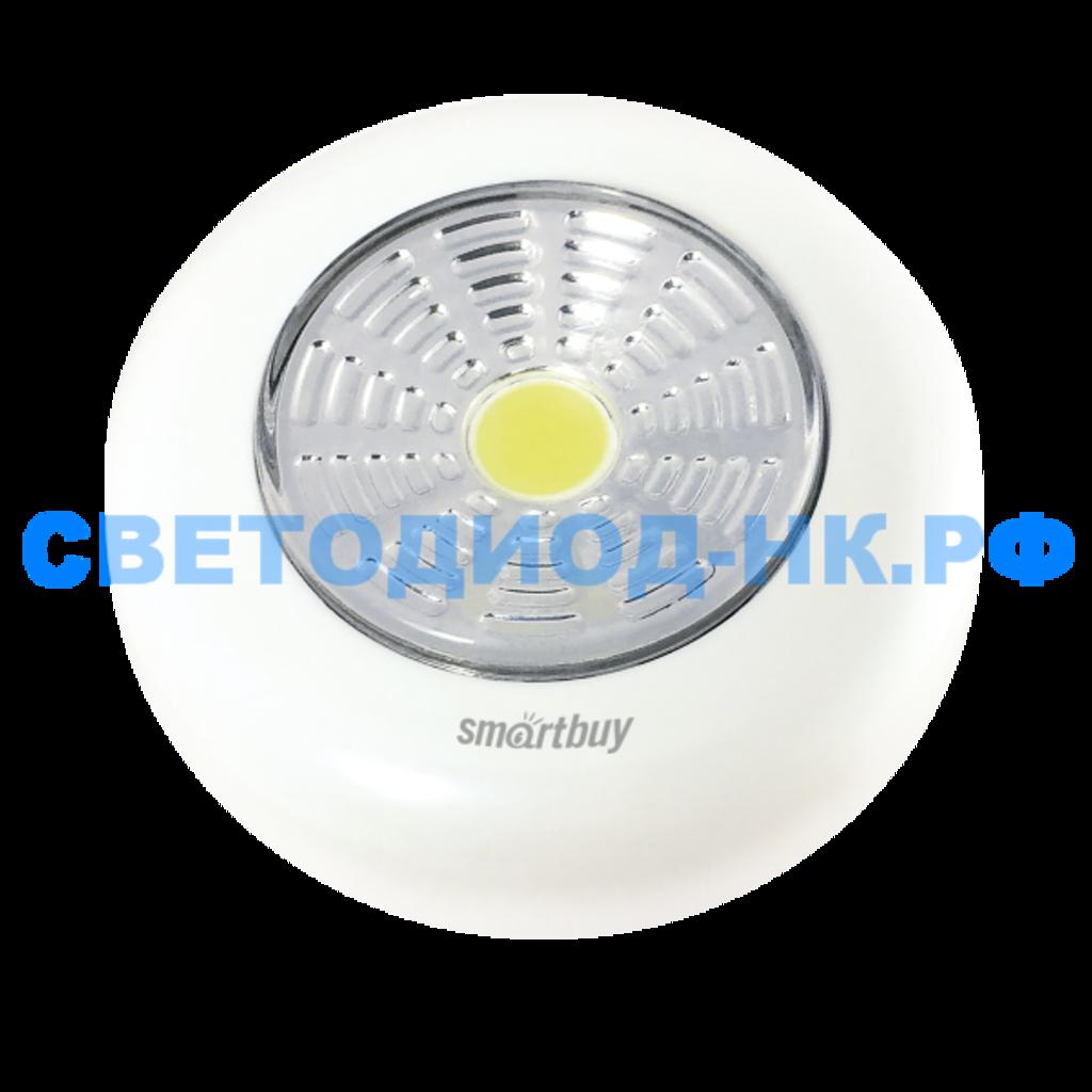 Пушлайты: Фонарь SMARTBUY светодиод.PUSH LIGHT 1 Вт COB, (SBF-CL1-PL) в СВЕТОВОД