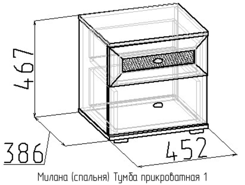 Прикроватные тумбочки: Тумба прикроватная Милана 1 в Стильная мебель