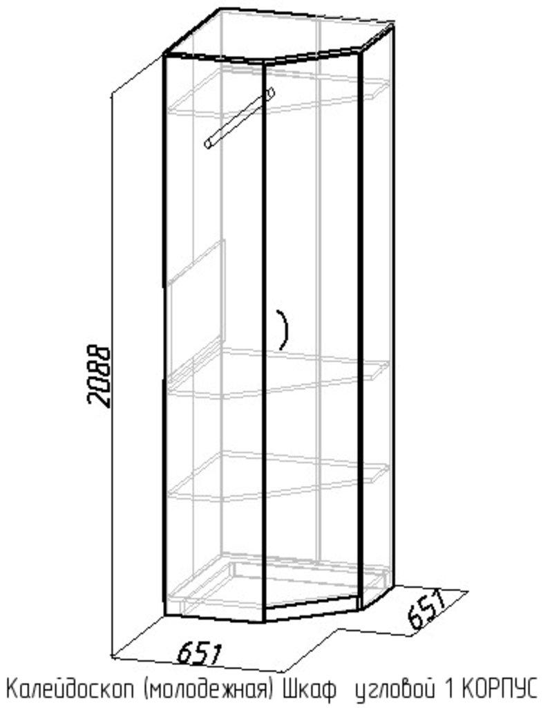 Детские шкафы и стеллажи: Шкаф угловой Фасад Серый Калейдоскоп 1 в Стильная мебель