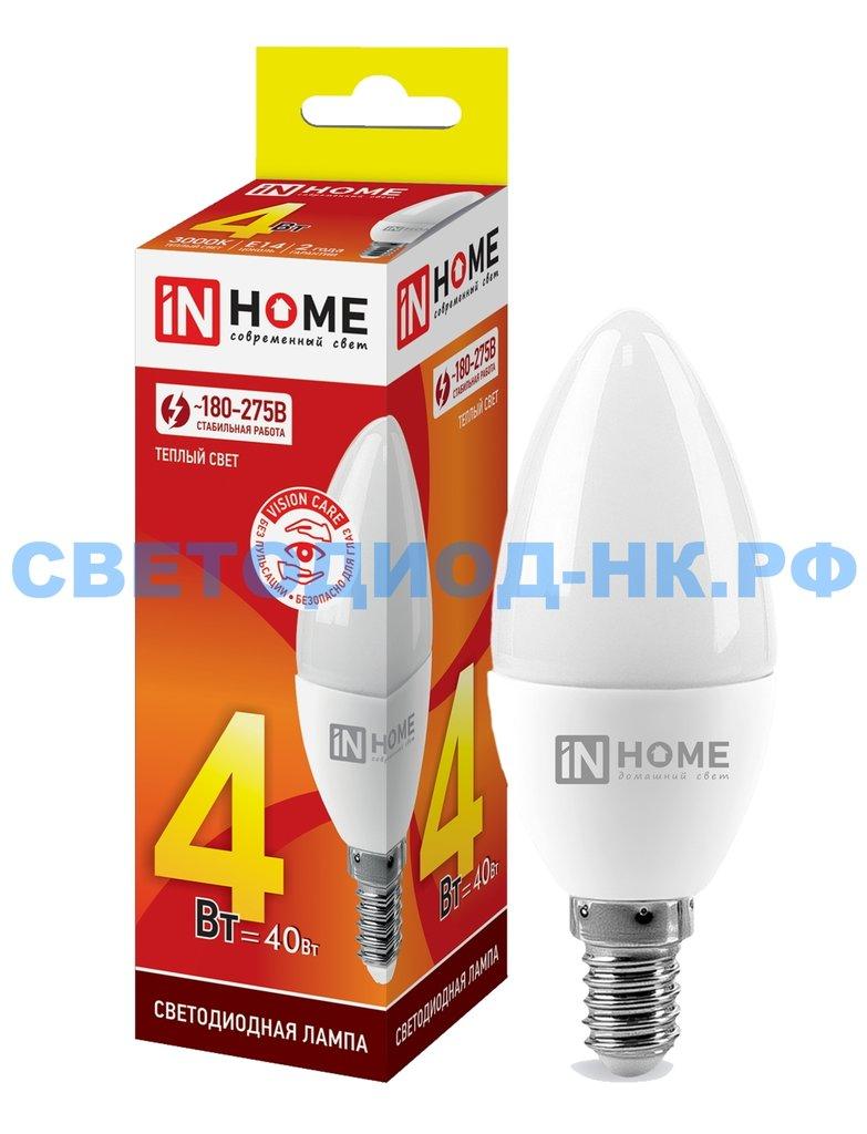 Цоколь Е14: Светодиодная лампа LED-СВЕЧА-VC 4Вт 230В Е14 3000К 360Лм IN HOME в СВЕТОВОД