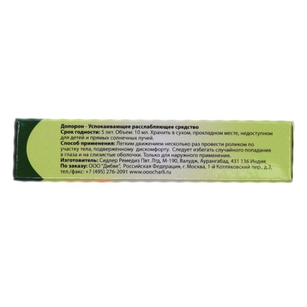 Товары для здоровья: Долорон с двойным эффектом (роликовый). Способствует облегчению дыхания при простуде в Шамбала, индийская лавка