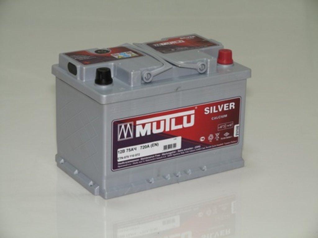 Аккумуляторы автомобильные: MUTLU SILVER 75 А/Ч L в Мир аккумуляторов