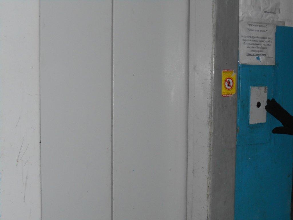 Комната: комн. ул.Сталеваров 80 ,7/9 ,18 кв.м, т.742367 Ольга в Перспектива, АН