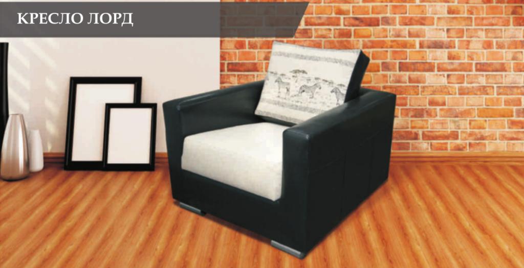 Диваны и мягкие кресла: Кресло Лорд в Стильная мебель