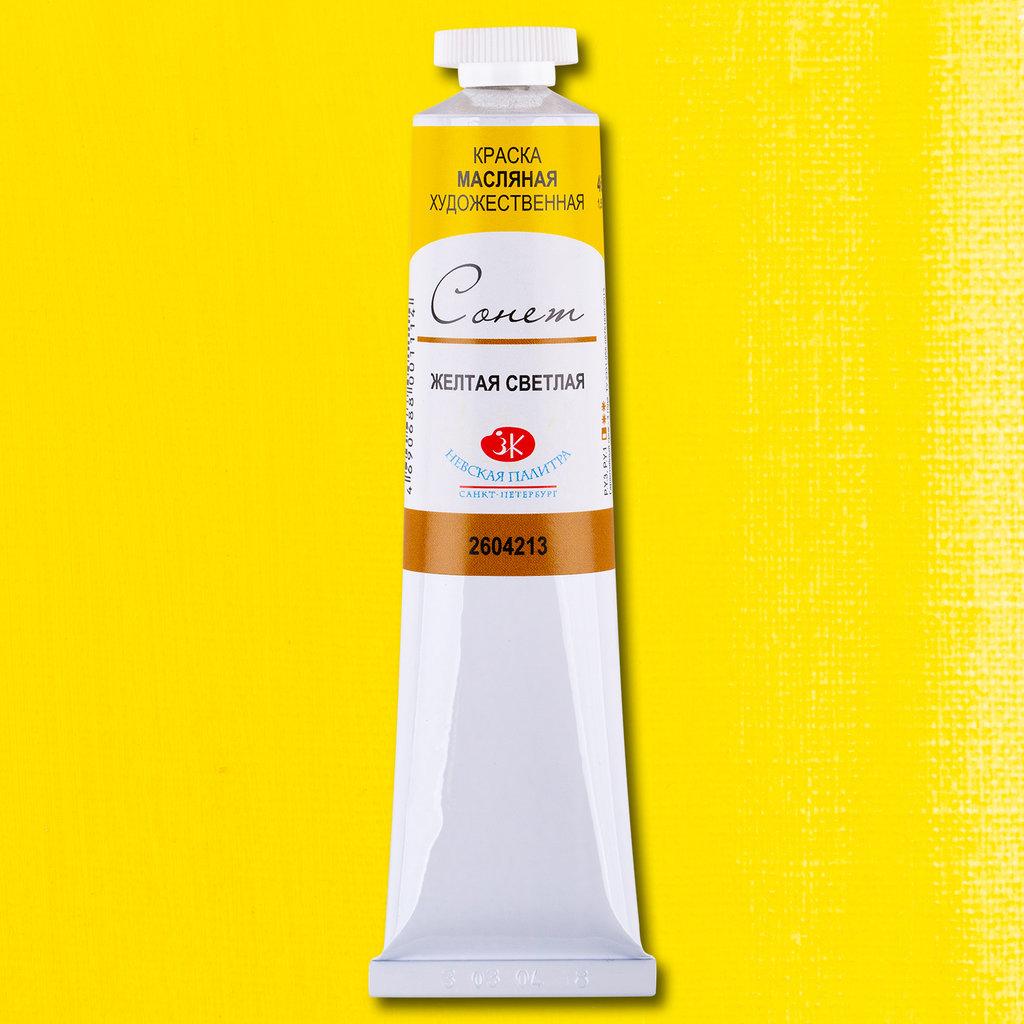 "Сонет: Краска масляная ""Сонет""  жёлтая светлая 46мл в Шедевр, художественный салон"