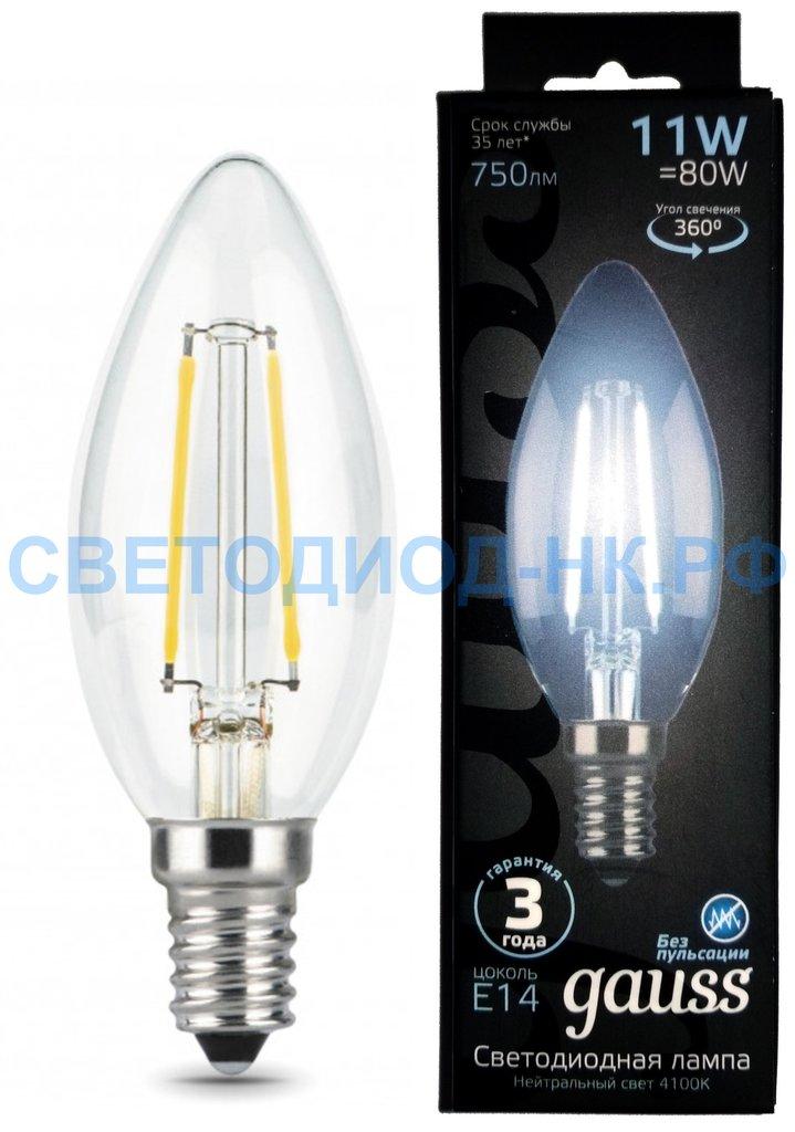 Цоколь Е14: Gauss LED Filament  Candle 11W E14 4100K в СВЕТОВОД