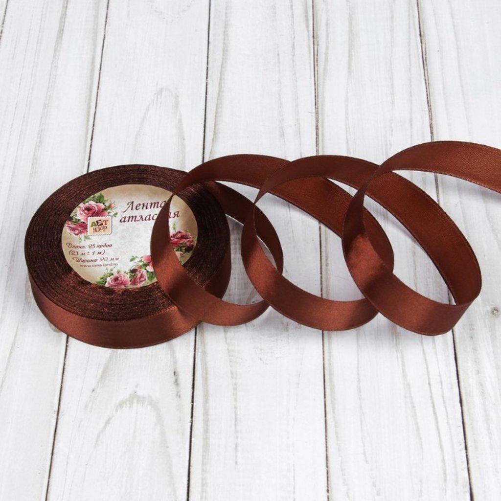Ленты атласные: Лента атласная, 20мм, 25±1м, №74,цвет коричневый в ТортExpress