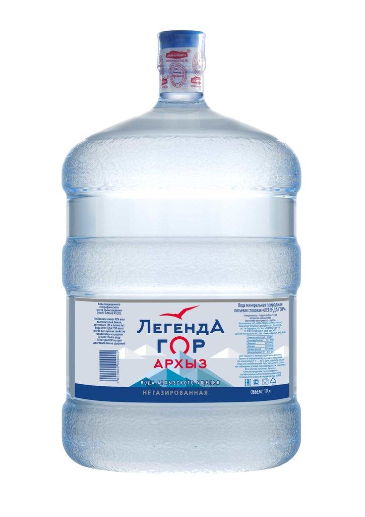 """Вода 19 л: Вода """"Легенда гор Архыз"""" 19л в ТСК+, ООО"""