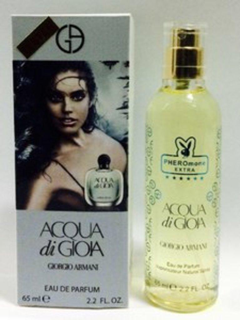 "Giorgio Armani (Джорджио Армани): Мини-парфюм с феромонами Giorgio Armani ""Acqua di Gioia"" for woman (65 мл) в Мой флакон"