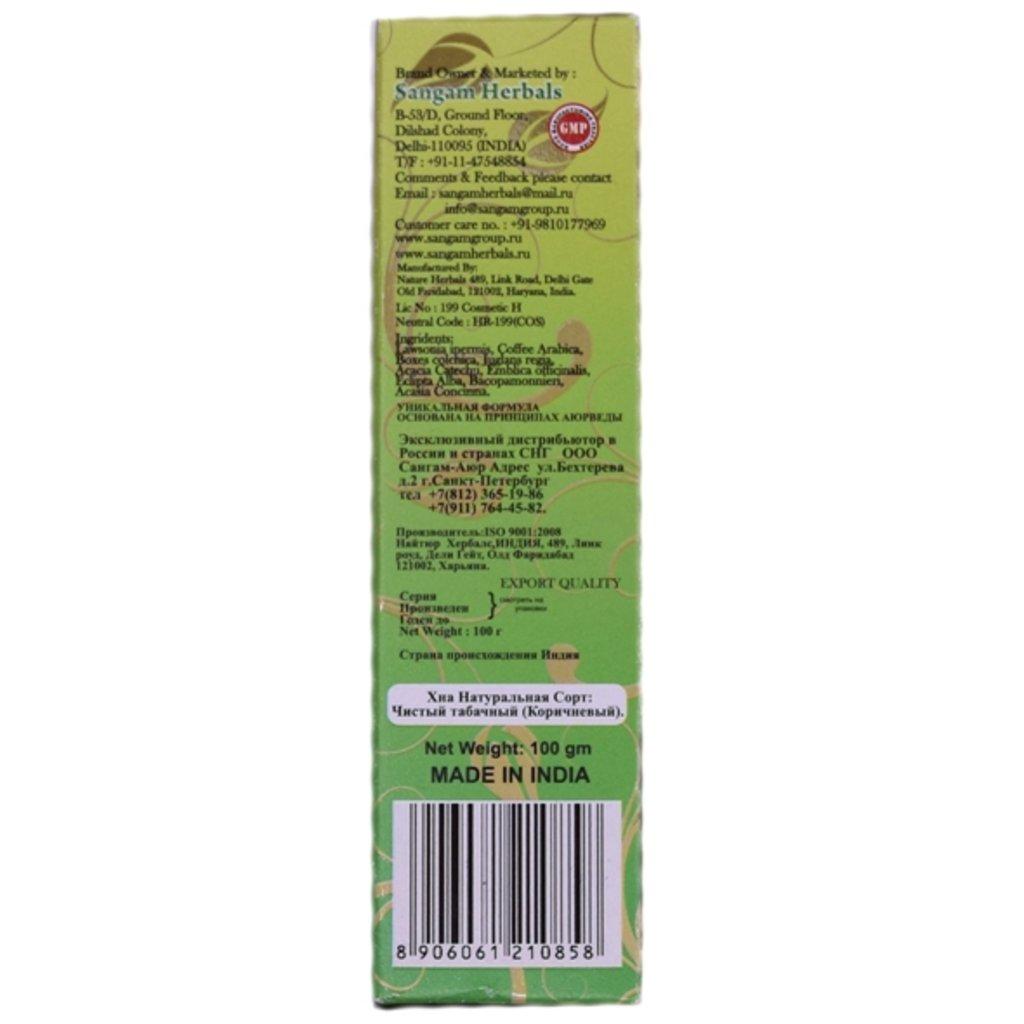 Средства для волос: Краска для волос - №6 Чистый табачный (Sangam Herbals) в Шамбала, индийская лавка