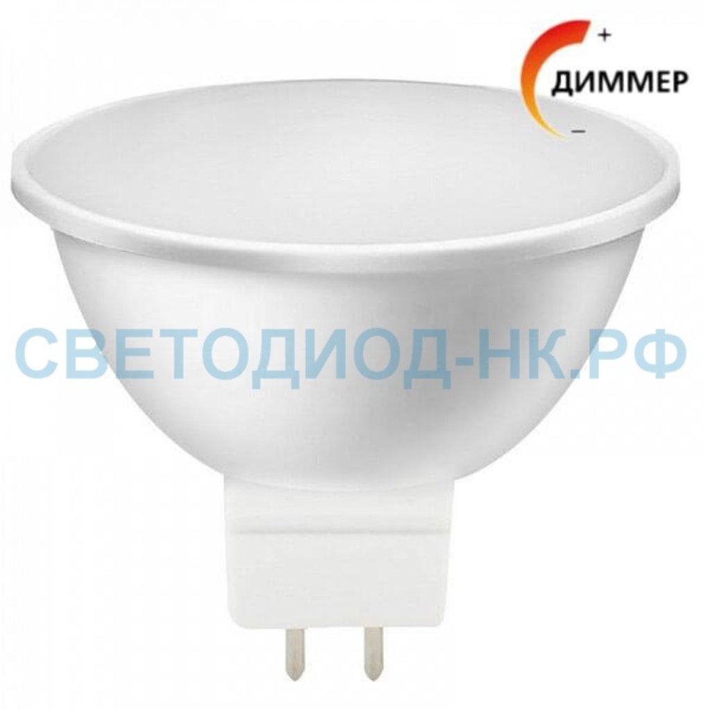 Диммируемые лампы: Светодиодная лампа SMARTBUY GU5,3-07W/4000 ДИММЕР в СВЕТОВОД