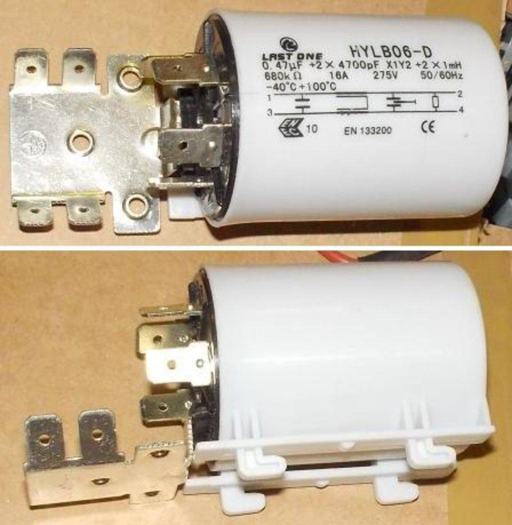 Датчики/выключатели/переключатели: Сетевые фильтры радиопомех в ассортименте в АНС ПРОЕКТ, ООО, Сервисный центр