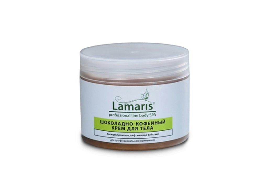 Кремы для тела Lamaris: ШОКОЛАДНО-КОФЕЙНЫЙ крем для тела Lamaris в Профессиональная косметика LAMARIS в Тюмени
