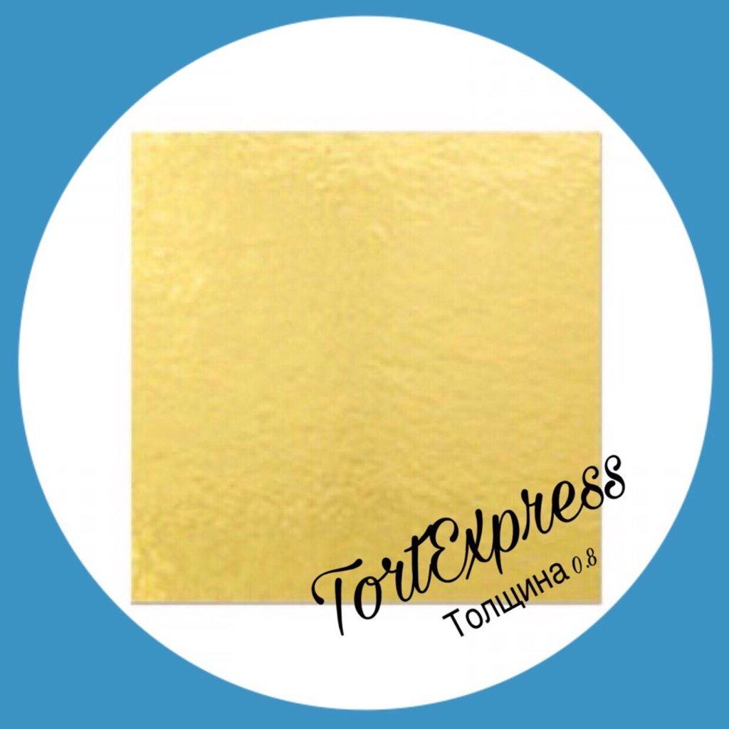 Упаковка: Подложка односторонняя КВАДРАТ золото/картон в ТортExpress