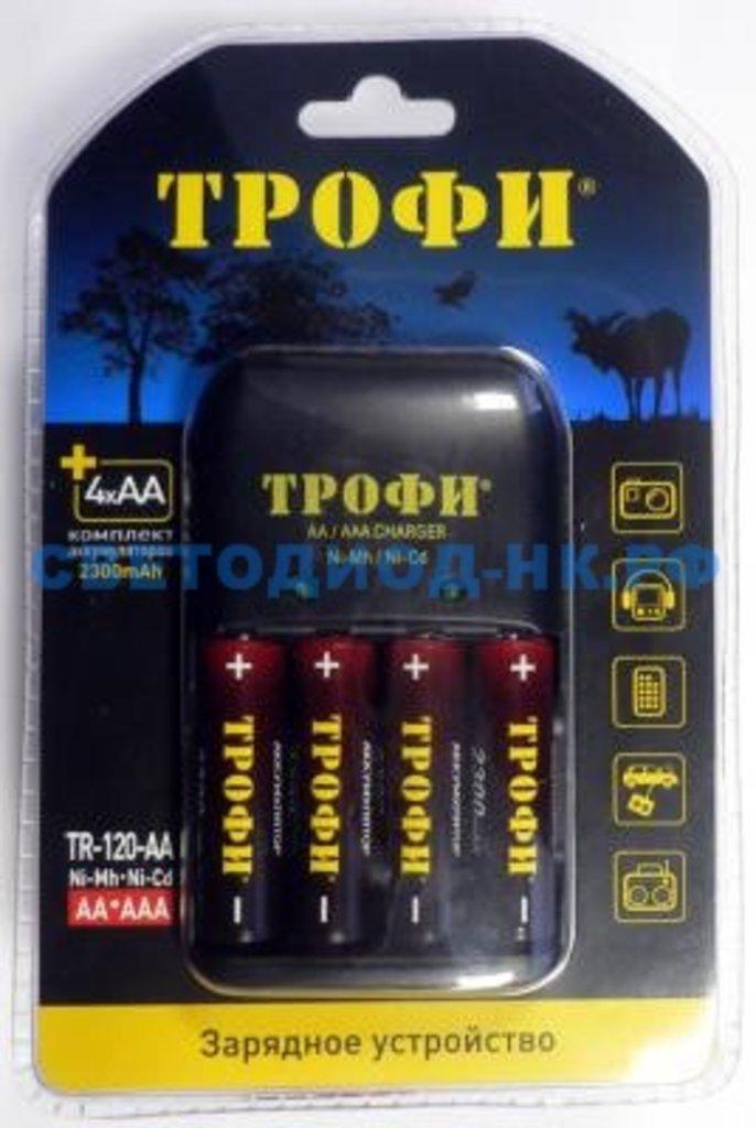Зарядные устройства: Зарядное устройство Трофи R03x1/2, R6x1/4 (250mA) (акк.4R6x2300mAh), TR-120 в СВЕТОВОД