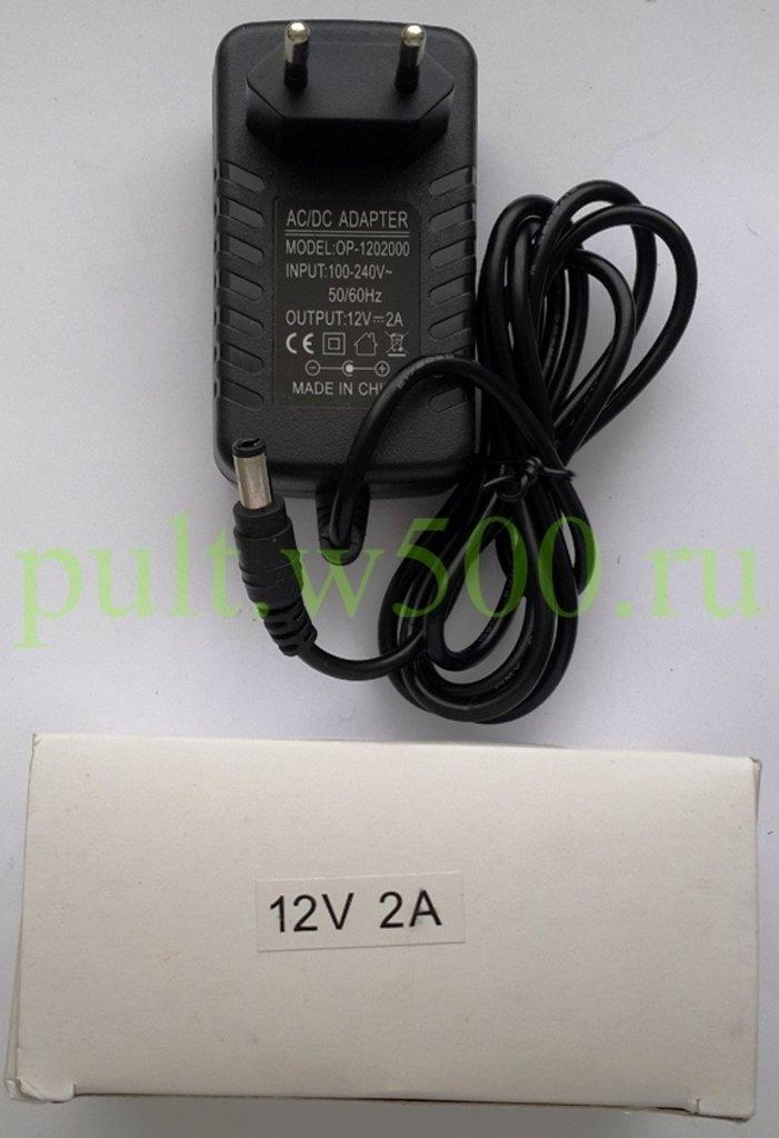 БП  12В  2,0А штекер 2.5*5.5 в розетку  ( для триколора MODEL: OP-1202000 ) коробка в A-Центр Пульты ДУ