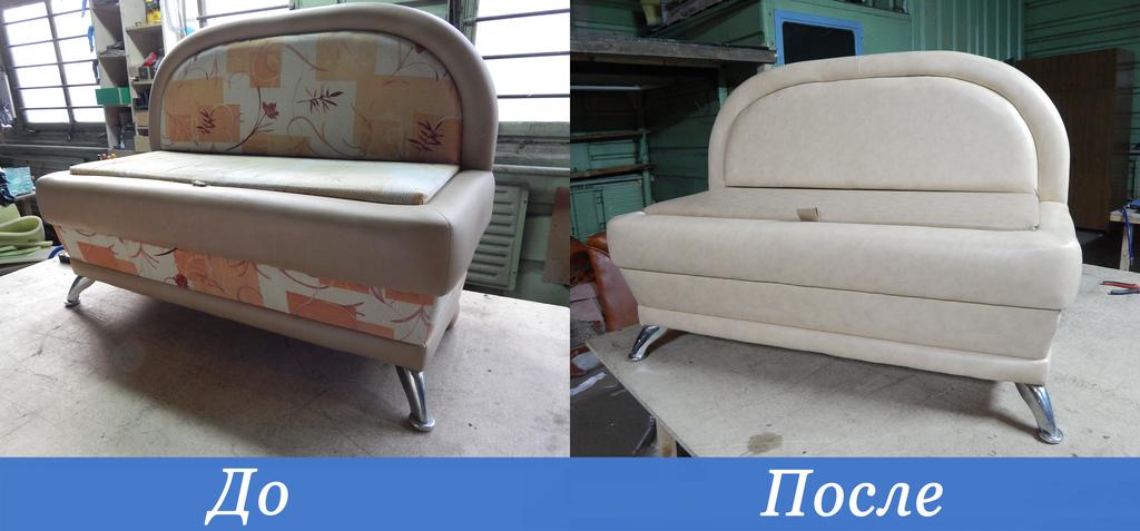 Перетяжка мягкой мебели: Перетяжка банкетки в Ателье мягкой мебели МеДиС