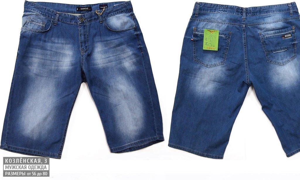 Шорты: Джинсовые шорты в Богатырь, мужская одежда больших размеров