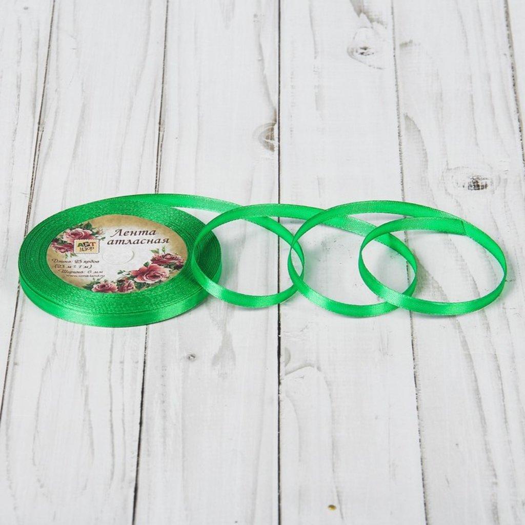 Ленты атласные: Лента атласная, 6мм, 23 ± 1м, № 130, цвет зеленый в ТортExpress
