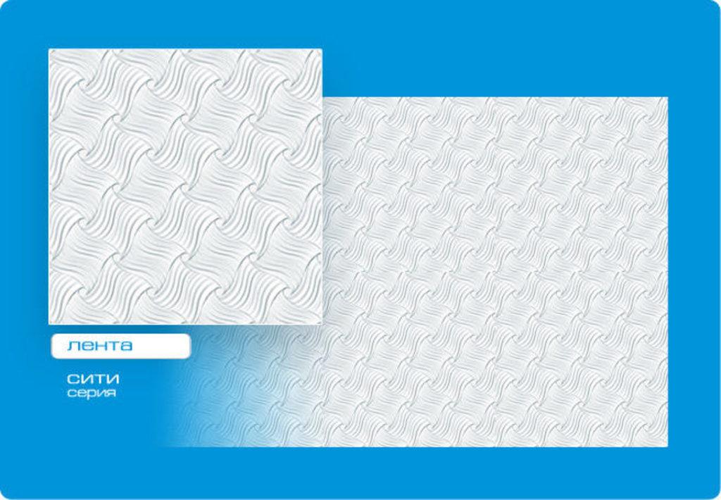 Потолочная плитка: Плитка ФОРМАТ инжекционная Лента (серия Сити) в Мир Потолков