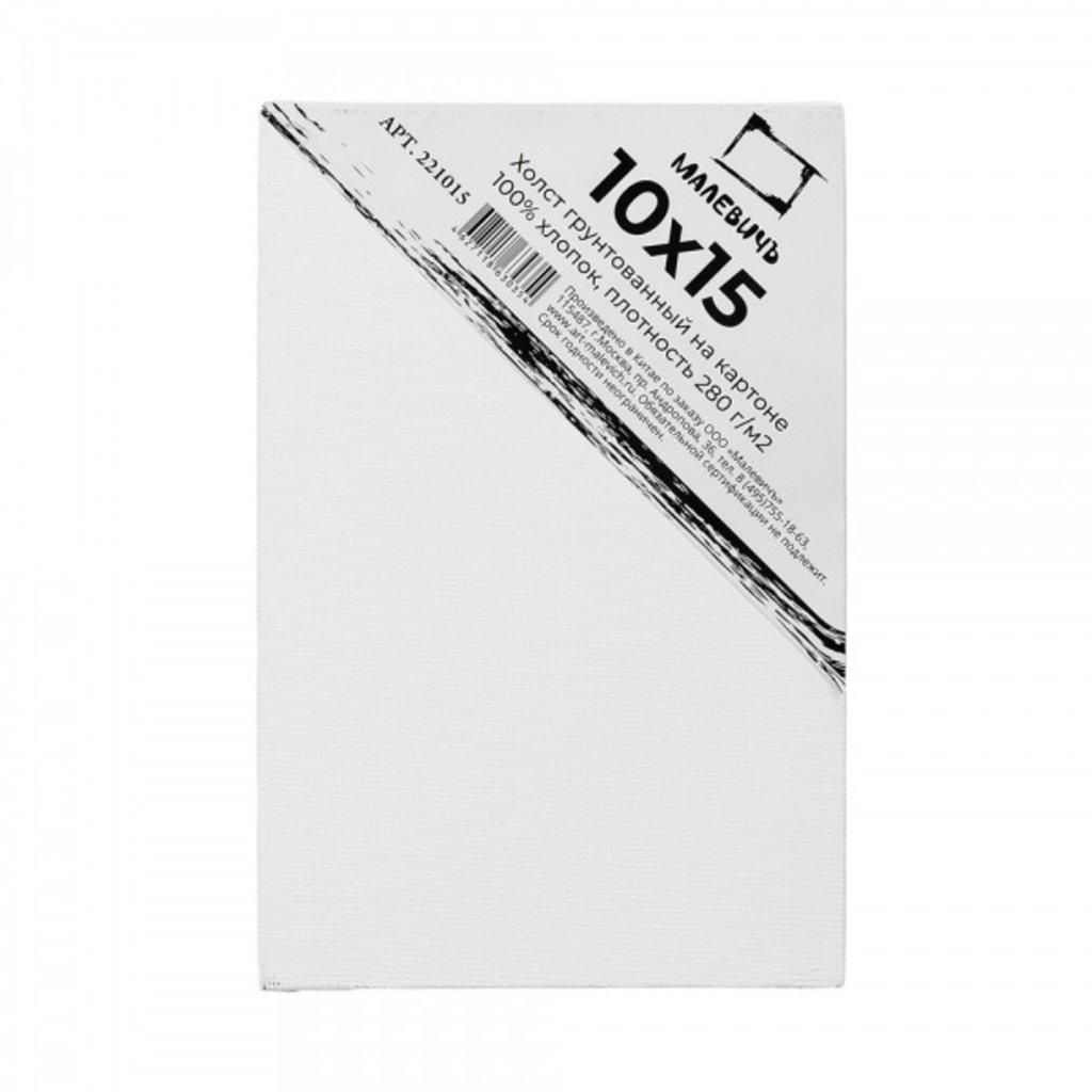 Холсты на картоне,холсты на ДВП: Холст на картоне Малевичъ(10х15см) в Шедевр, художественный салон