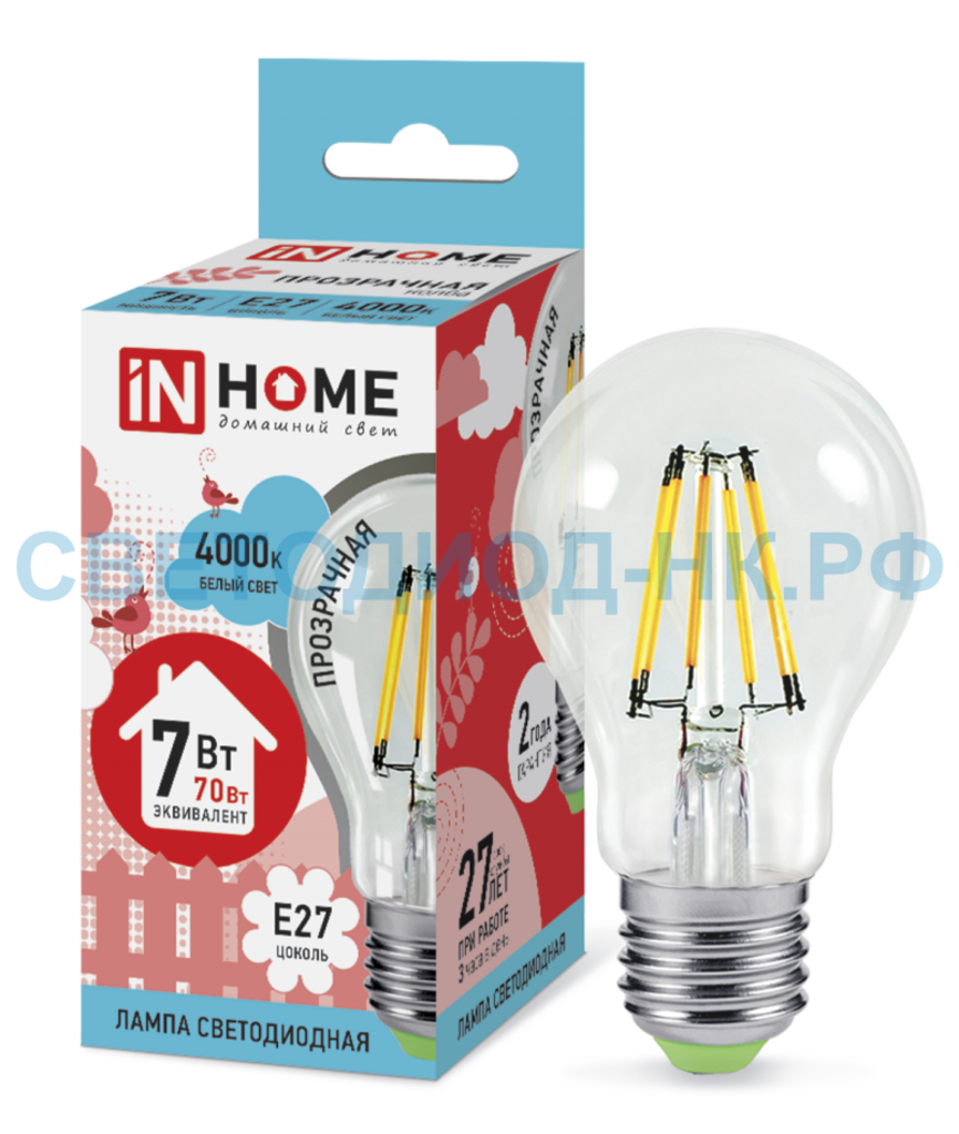 Цоколь Е27: Светодиодная лампа LED-A60-deco 7Вт 230В  Е27 4000К 630Лм прозрачная IN HOME в СВЕТОВОД