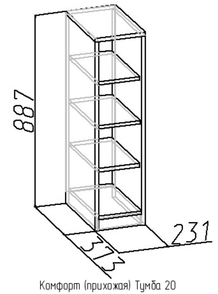 Этажерки и тумбы: Тумба 20 Комфорт в Стильная мебель