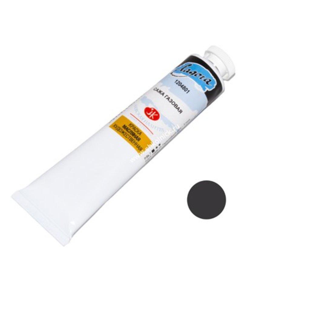 """Краски: Масло """"Ладога"""" (сажа газова) 46 мл в Палитра"""