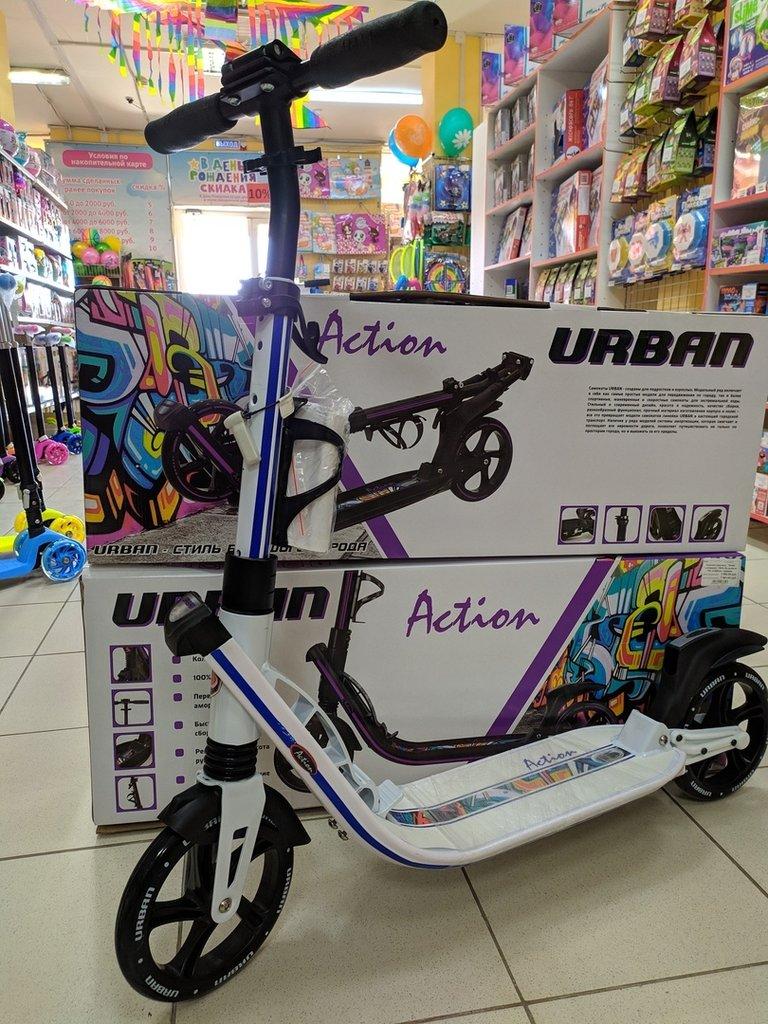 Транспорт для малышей: Самокат Урбан Актион в Игрушки Сити