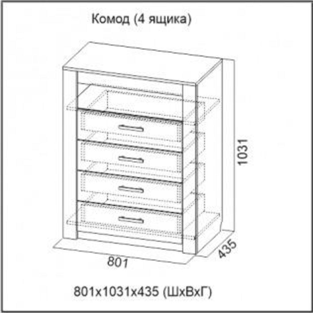 Мебель для спальни Гамма-20: Комод (4 ящика) Гамма-20 в Диван Плюс