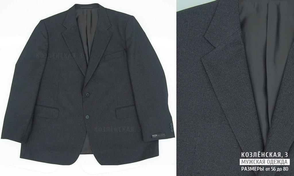 Пиджаки: Серый однотонный пиджак в Богатырь, мужская одежда больших размеров